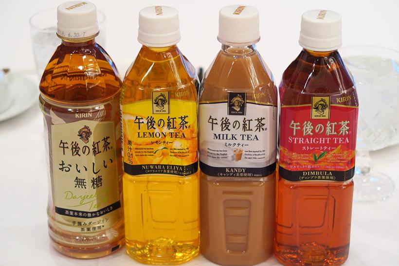 ↑左から「午後の紅茶 おいしい無糖」「午後の紅茶 レモンティー」「午後の紅茶 ミルクティー」「午後の紅茶 ストレートティー」