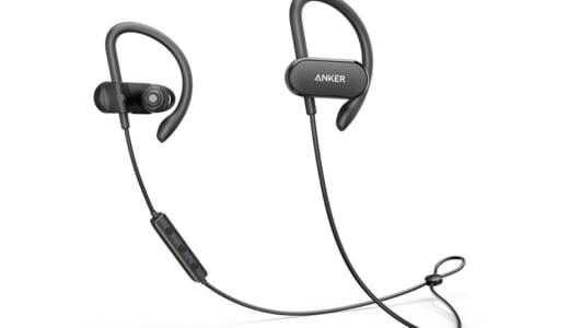 ウイング装着で耳にしっかりフィット! aptX対応のBluetoothイヤホン「Anker SoundBuds Curve」