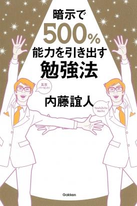 20171102_suzuki1