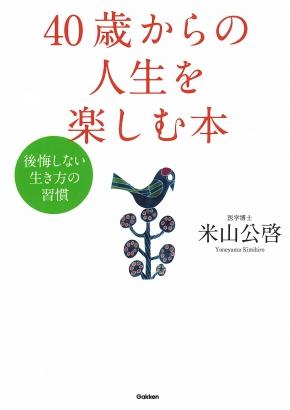 20171102_suzuki3