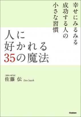 20171102_suzuki5