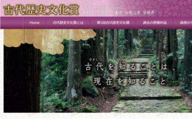 日本の歴史が変わる!? ランキング急上昇の歴史本に注目の声が集まったAmazon「本」ランキング(11月2日付け)