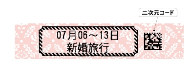 20171107-i01 (7)