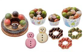 クリスマスはケーキだけ? ミスドからクリスマス気分を盛り上げる限定ドーナツ登場