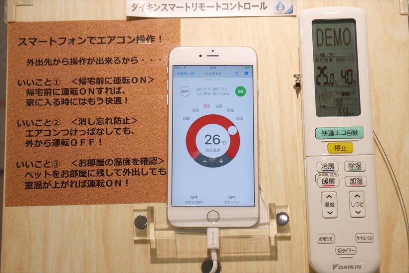 ↑無線LAN接続アダプターを使用すると、このようにスマートフォンからも操作できるようになります(写真は同社の他モデルを使用したイメージ)