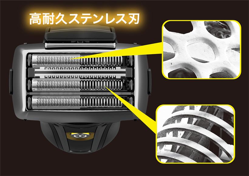 Z-DRIVEに搭載する高耐久ステンレス刃