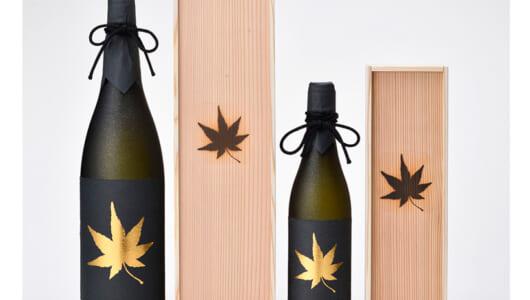 とんでもない快挙だ! 世界的なデザインコンペで新潟の地酒が1位を獲得