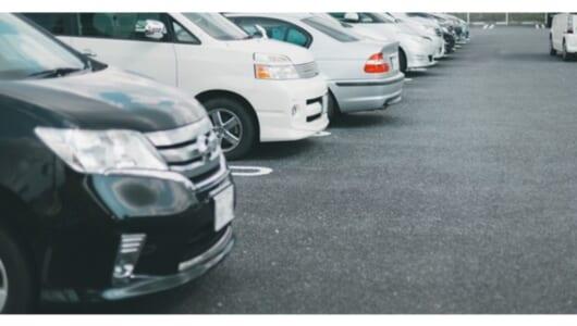 関西圏では抽選対象にも! 自動車ナンバー「8008」が人気急上昇している意外な理由