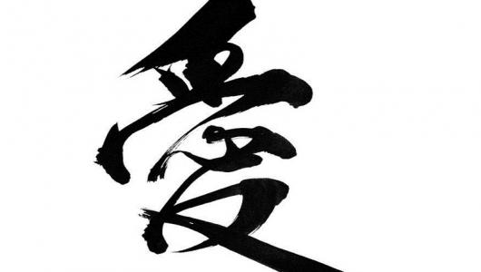 漢字検定準1級~1級の問題です。あなたは何個読める?