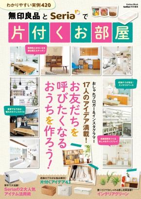 20171110_suzuki7
