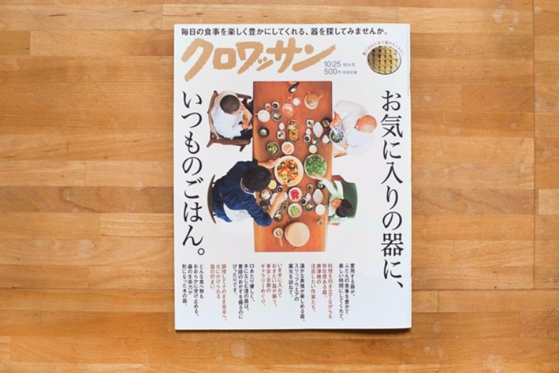 20171110_suzuki9