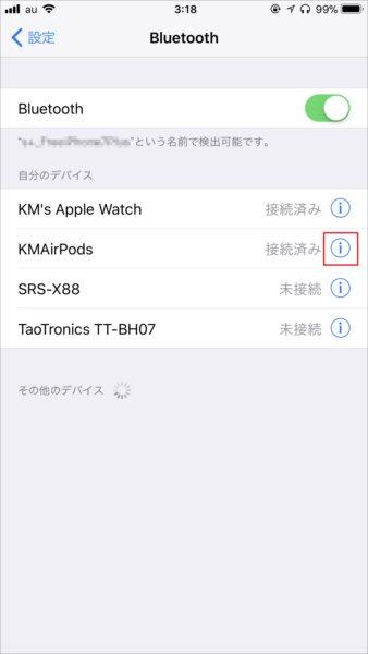 20171110_y-koba1_ic (1)