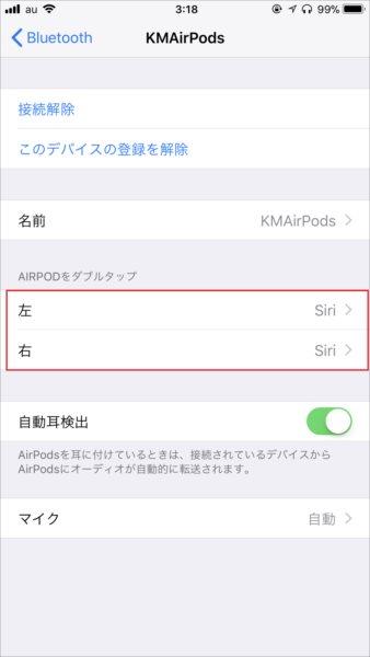 20171110_y-koba1_ic (2)