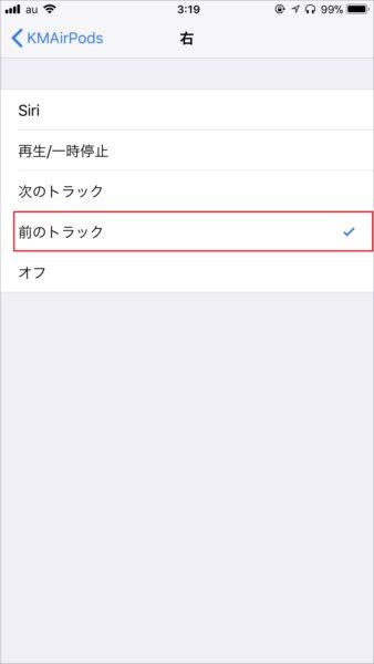 20171110_y-koba1_ic (4)