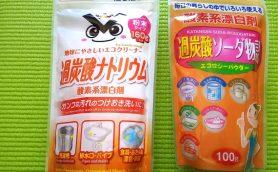 【100均比較】重曹/クエン酸/セスキ炭酸ソーダ/過炭酸ナトリウム(ソーダ)、100均のナチュラル洗剤4種類はどう違う?