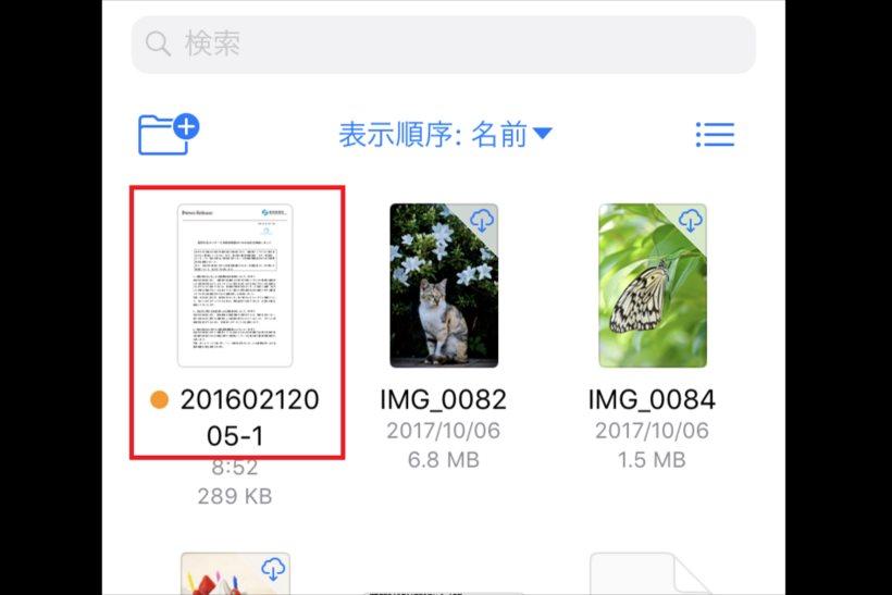 20171113_y-koba3_ic_R