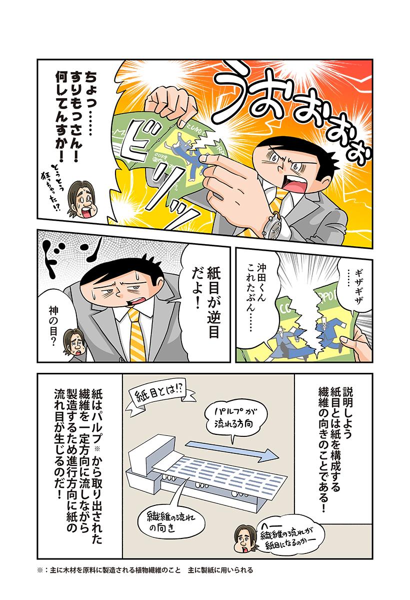 20171115_Y03
