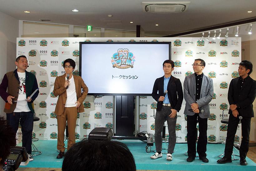 ↑渋谷区観光協会理事長や日本eスポーツ協会事務局長、Team STARJAMの枝廣憲エグゼクティブプロデューサーによるトークセッションが行われました