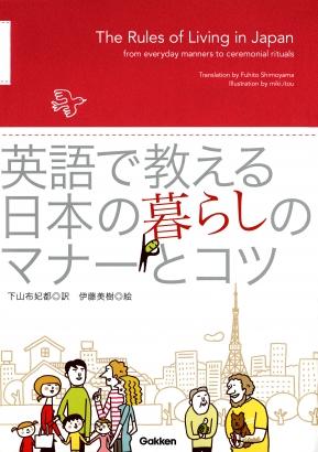 20171117_suzuki3