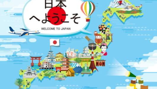 外国人ゲストに教えてあげたい日本のマナー