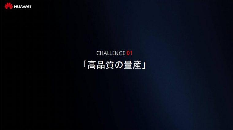 20171117_y-koba3_8