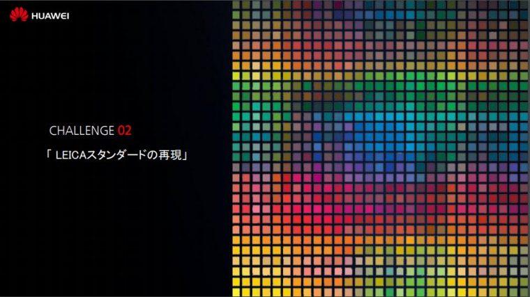 20171117_y-koba3_9