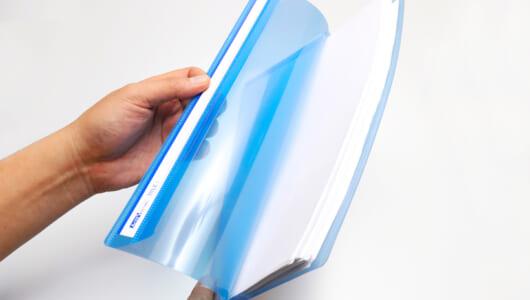 書類100枚をスッポリ! クリアファイルをまとめて放り込めるクリアファイル「フリップファイル」をレビュー