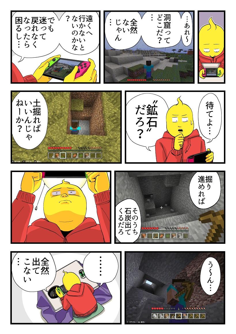 20171120_puchimei_04-02
