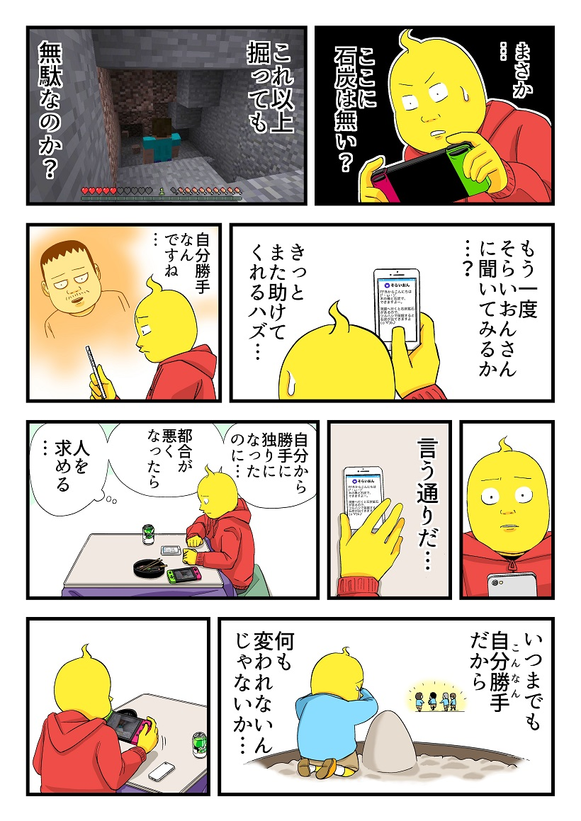 20171120_puchimei_04-03