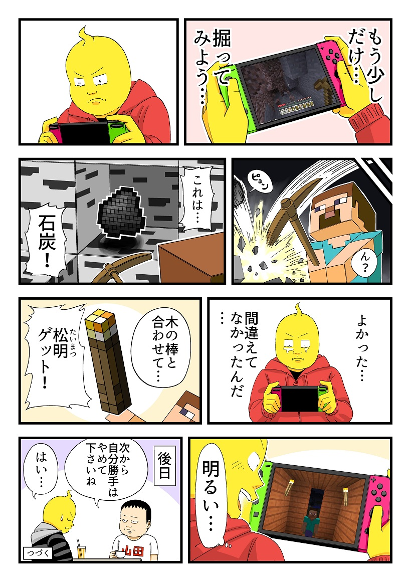 20171120_puchimei_04-04