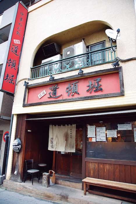 20171120wadafumiko03