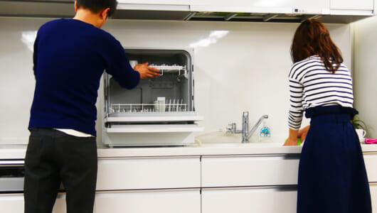 夫「家事やったじゃん」妻「できてない!」家事分担で共働き夫婦が感じる「1割の差」…埋める方法をプロが伝授