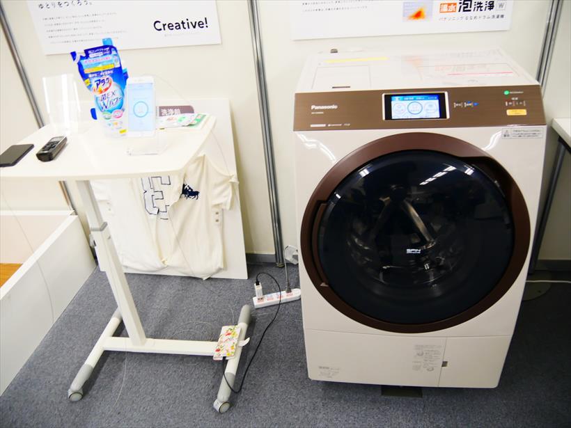 ↑液体洗剤と柔軟剤を入れられるななめドラム洗濯乾燥機 NA-VX9800