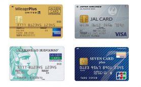 【保存版】少数精鋭時代の「クレジットカードの選び方」とプロが勧める「17枚」