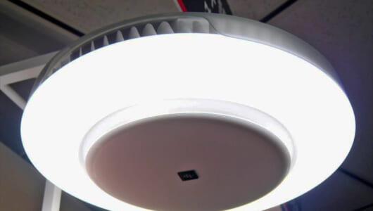 ジャマな空清、ついに天に召される? シャープよりシーリングライト一体型「天井空清」誕生