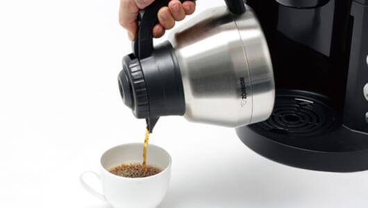 家電のプロが選ぶ一押しの全自動コーヒーメーカーはコレだ!