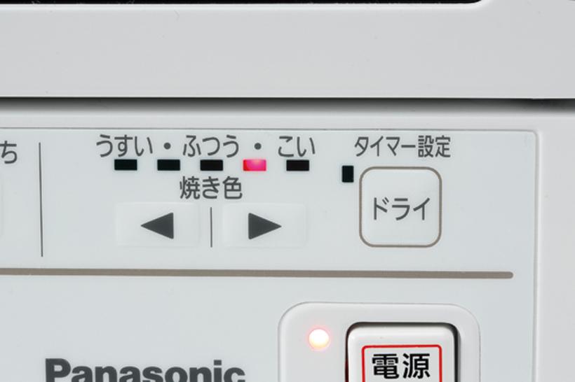 20171122_suzuki21