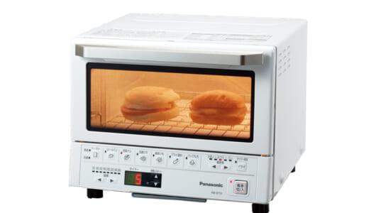 家電ライターが選ぶ「トースター大賞」はどれ? 話題の高級トースター3モデルを4項目で実力チェック