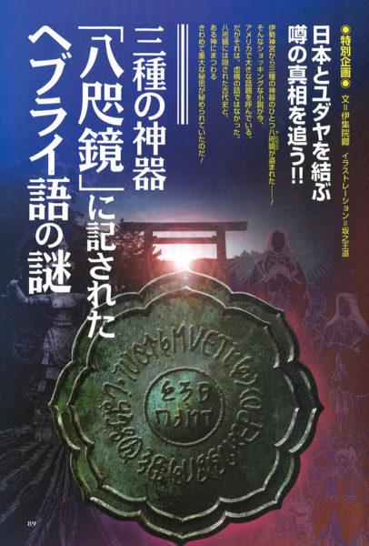 20171124_suzuki1