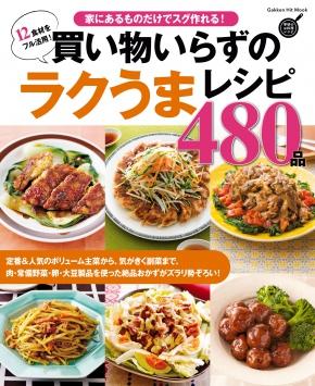 20171124_suzuki4