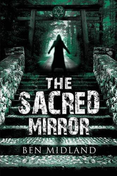 『THE SACRED MIRROR(聖なる鏡)』。
