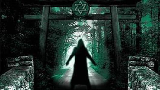 【ムー古代ミステリー】三種の神器「八咫鏡」に記されたヘブライ語の謎
