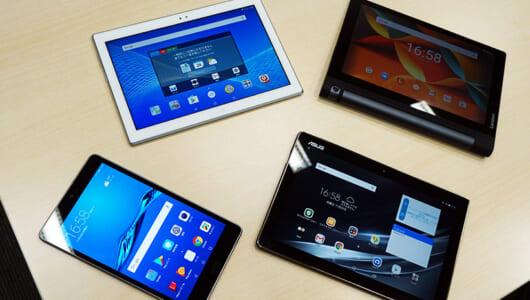 Androidタブレットはどこを見て選ぶべき!? 自分にあった1台がわかるタブレットの選び方講座