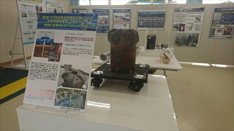 20171127_y-koba2_4