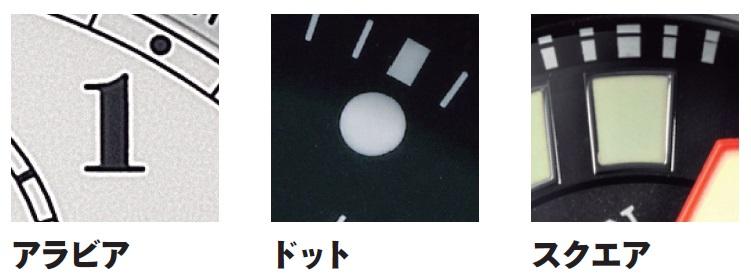 20171128_hayashi_WN_03
