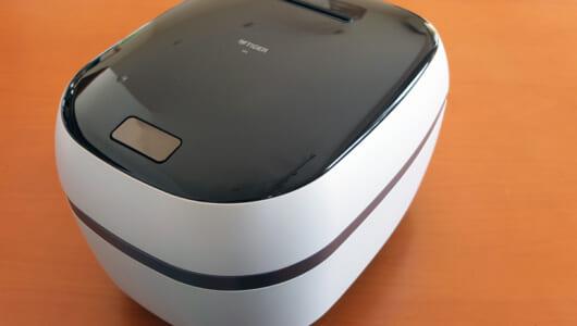 「惜しい点が1つだけ…だが、想像以上のデキ!」タイガー最新炊飯器「JPG-X100」、前モデルと徹底的に比べてみたら?
