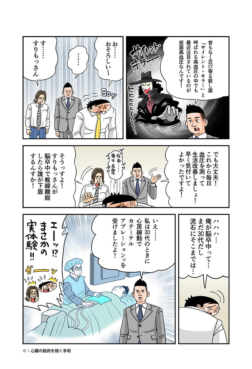 20171129_tama03