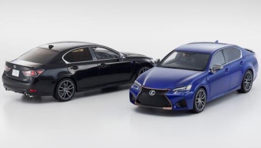 Lexus GS Fを精密に再現した1/18スケールのプレミアムなミニカーが登場!