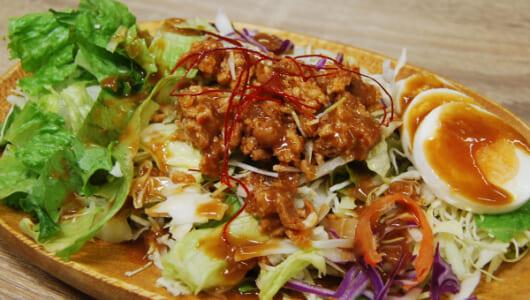 「結果にコミット」するRIZAPコラボサラダは肉&玉子入りなのに6.6gの低糖質!