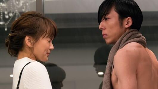 """多部未華子&高橋一生の""""爆キュン""""ラブコメ『わたしに運命の恋なんてありえないって思ってた』DVD 12・6発売"""
